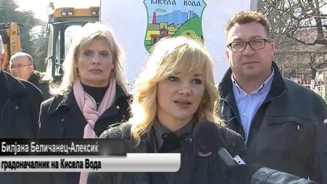 """Започна изградбата на атмосферска канализација на улицата """" Живко Фирфов"""" во населбата Драчево"""
