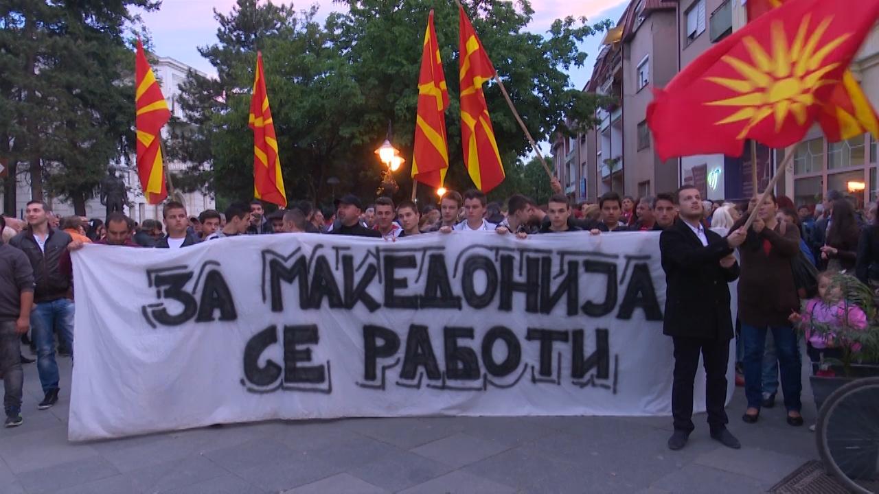 Димовски: Низ вековите се покажа дека Македонија е пиреј кој не може да се истреби