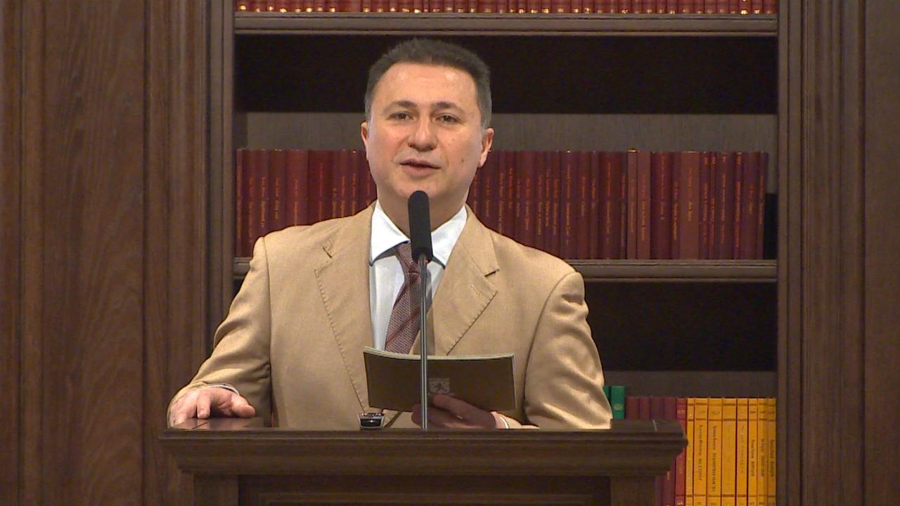 Груевски: Македонија ќе победи, ќе продолжи да оди напред и да се развива