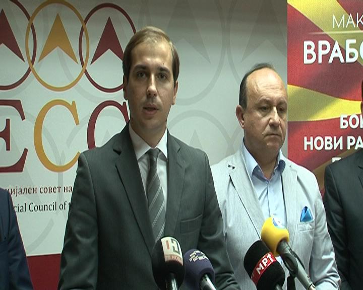 """Економско-социјалниот совет го поддржа спроведувањето на проектот """"Македонија вработува 2"""""""