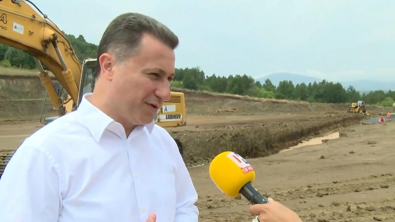 """Груевски """"Кранфилд Фаундри"""" значајна инвестиција, ќе се вработат 280 лица"""