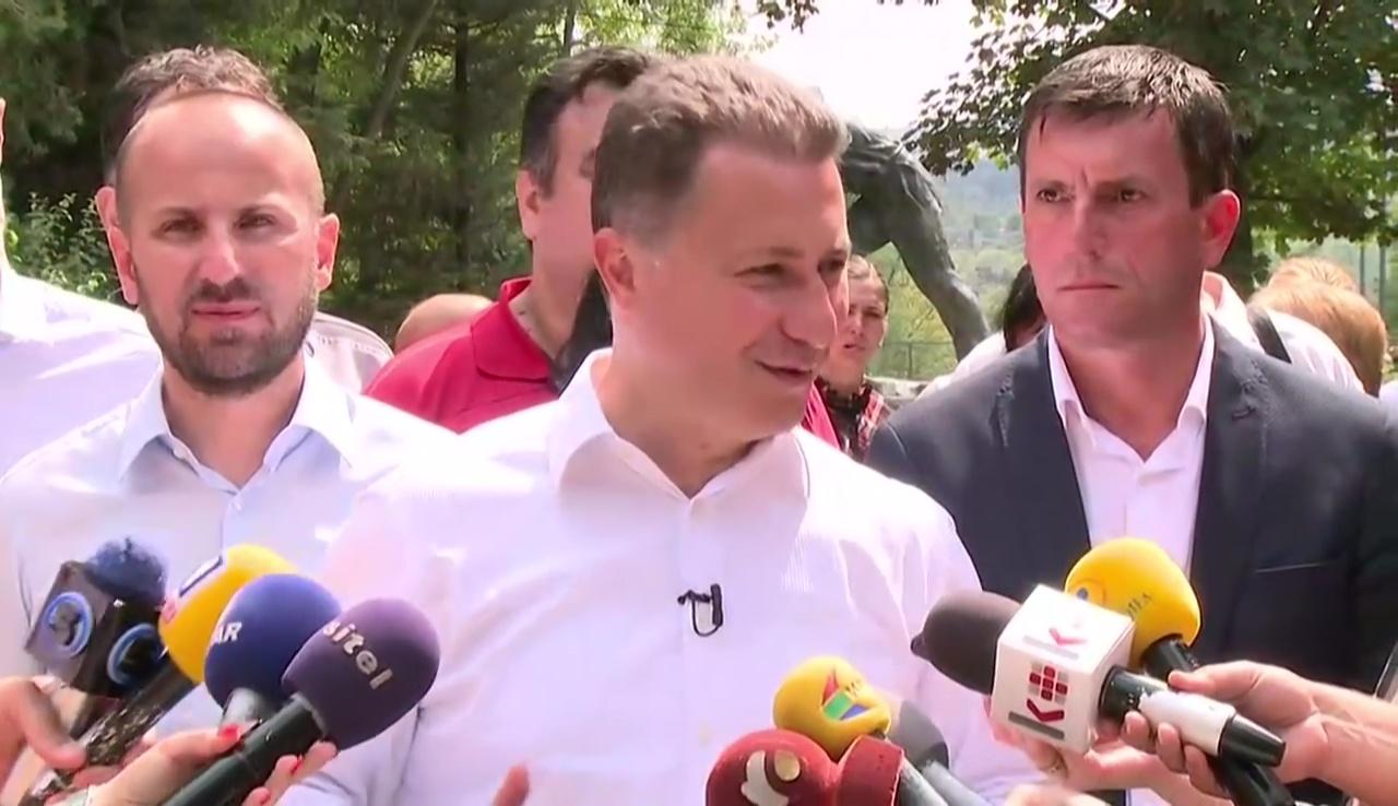 Груевски Ќе се види дали има фантоми