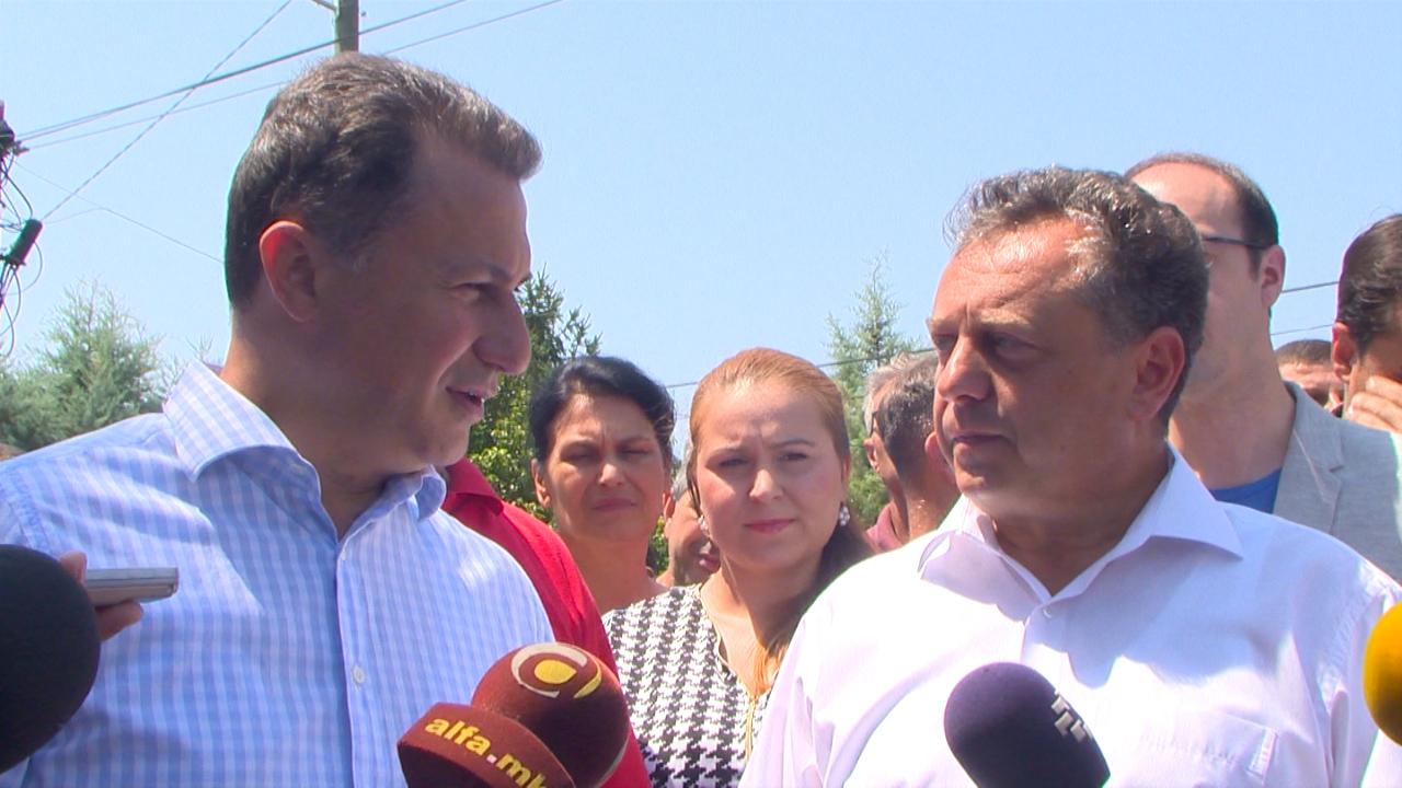 Gruevski i Zika