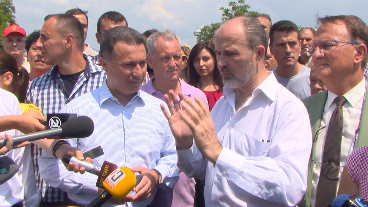 Инфраструктурни проекти во Ѓорче Петров