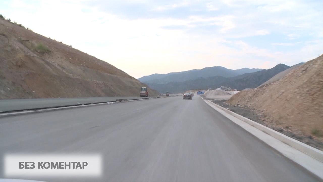 Инсерти од автопатот Демир Капија-Смоквица