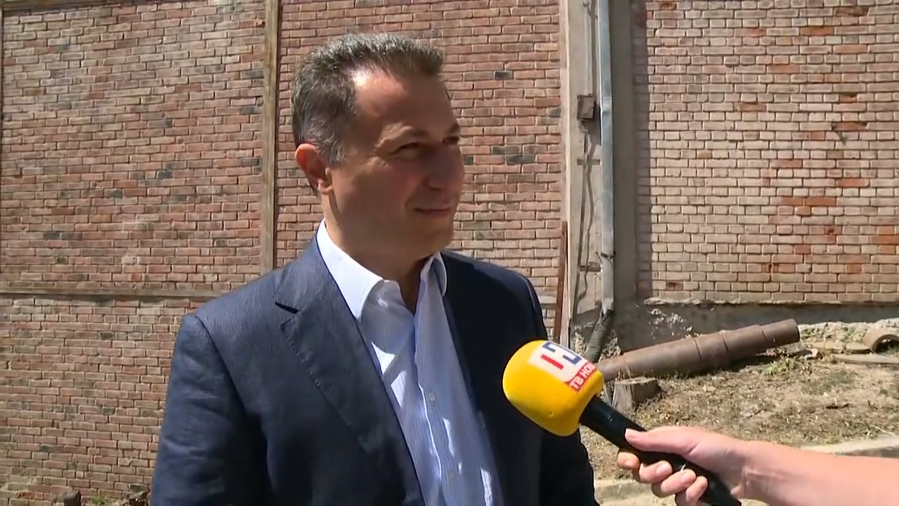 """Груевски: Рестартирање на рудникот """"Злетово"""" е резултат на напорна и ефикасна работа на Владата"""