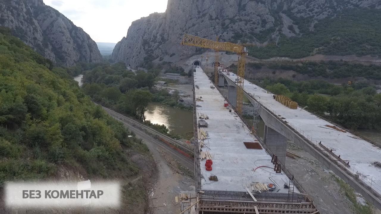 СНИМКА ОД ДРОН: Автопатот Демир Капија-Смоквица