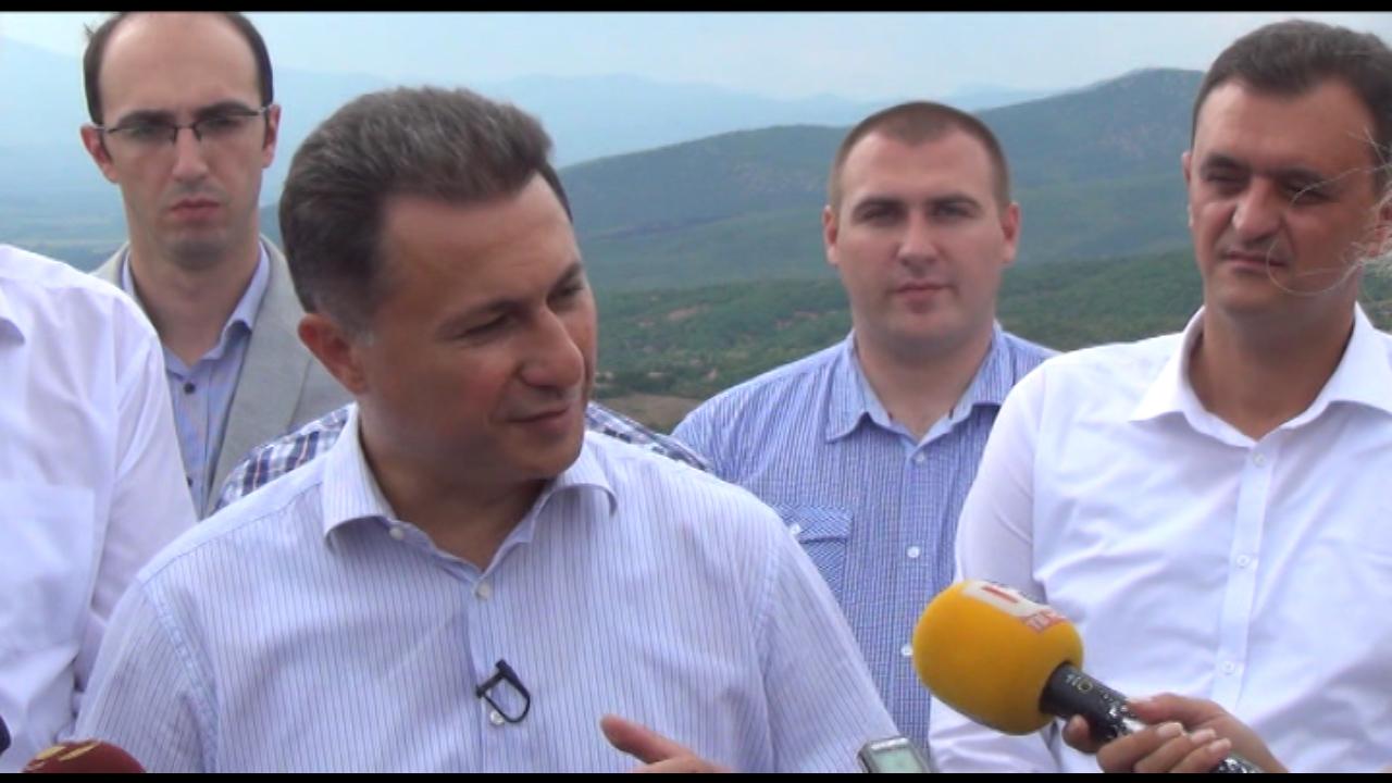 Груевски за рудникот Казандол