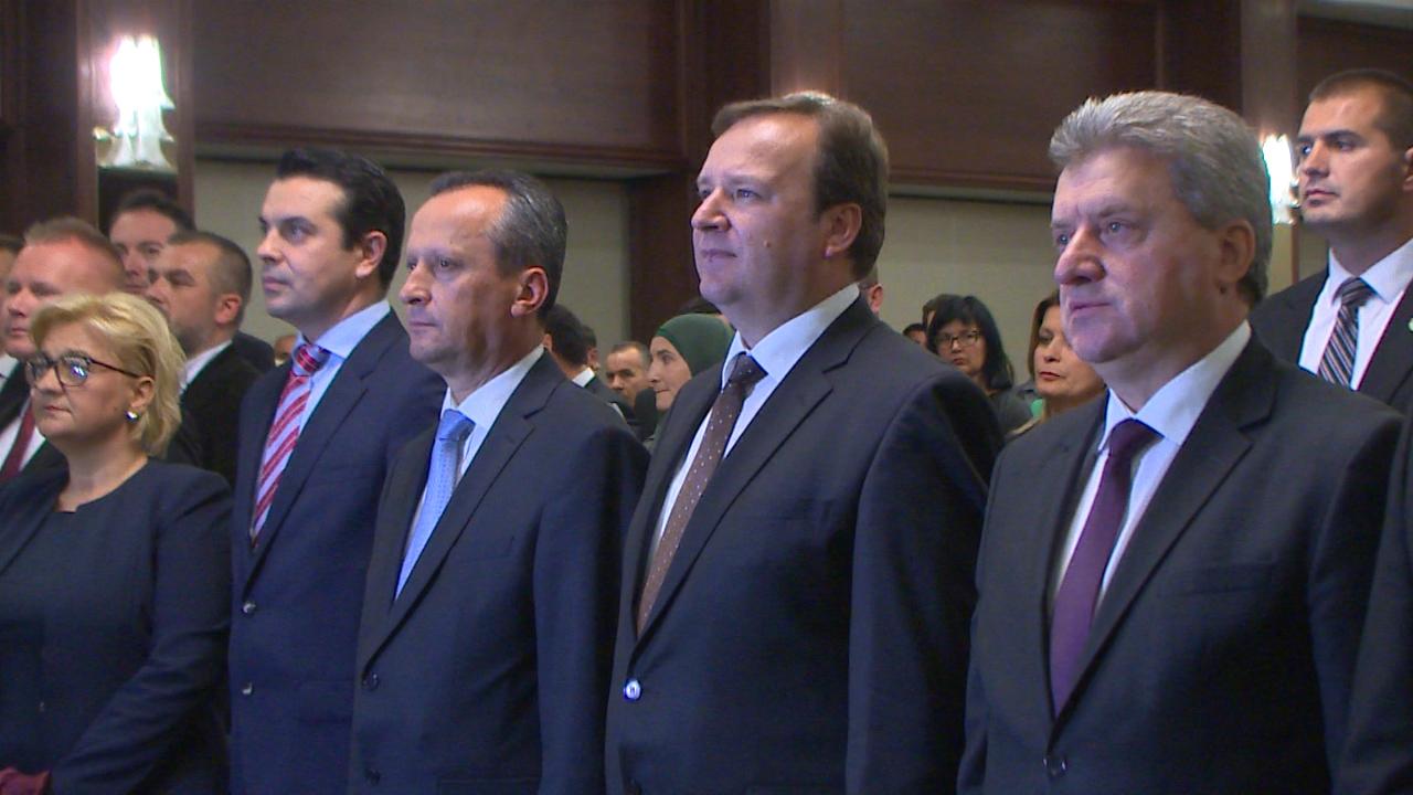 Државниот врв на одбележувањето на Меѓународниот ден на Бошњаците