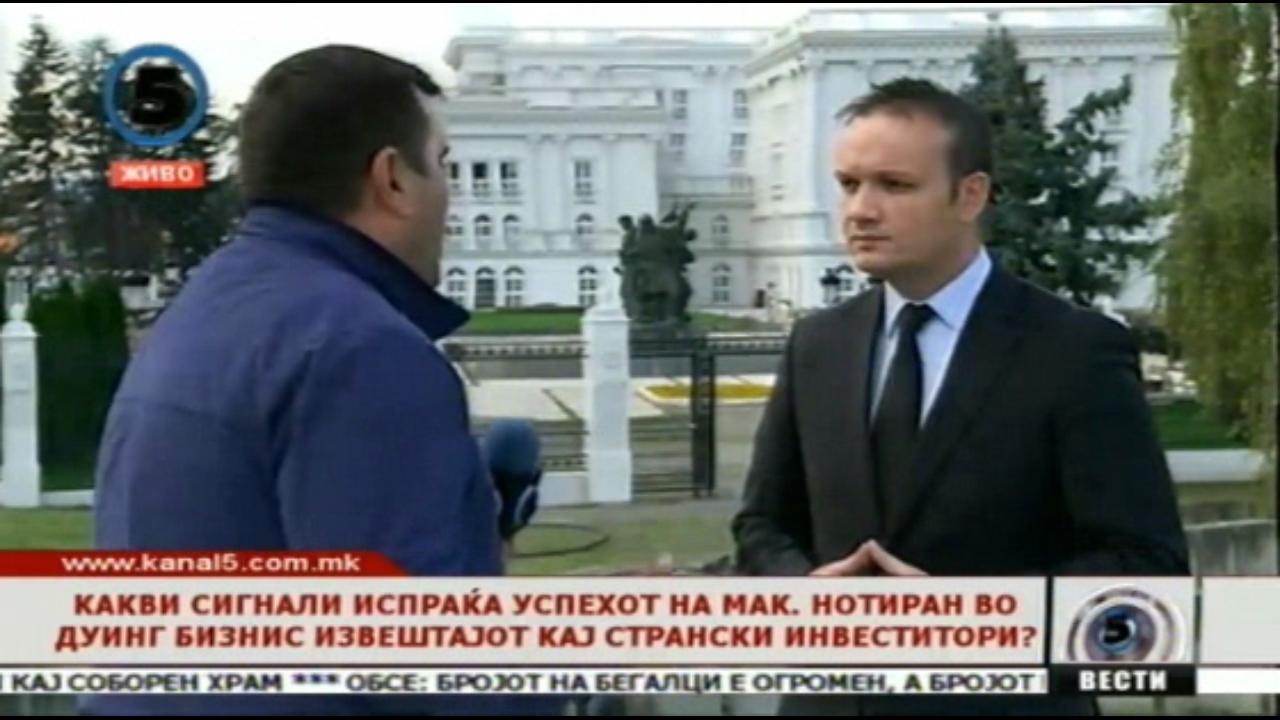 Ѓорѓиев: Извештајот на Светска банка е исклучително голем успех на Република Македонија
