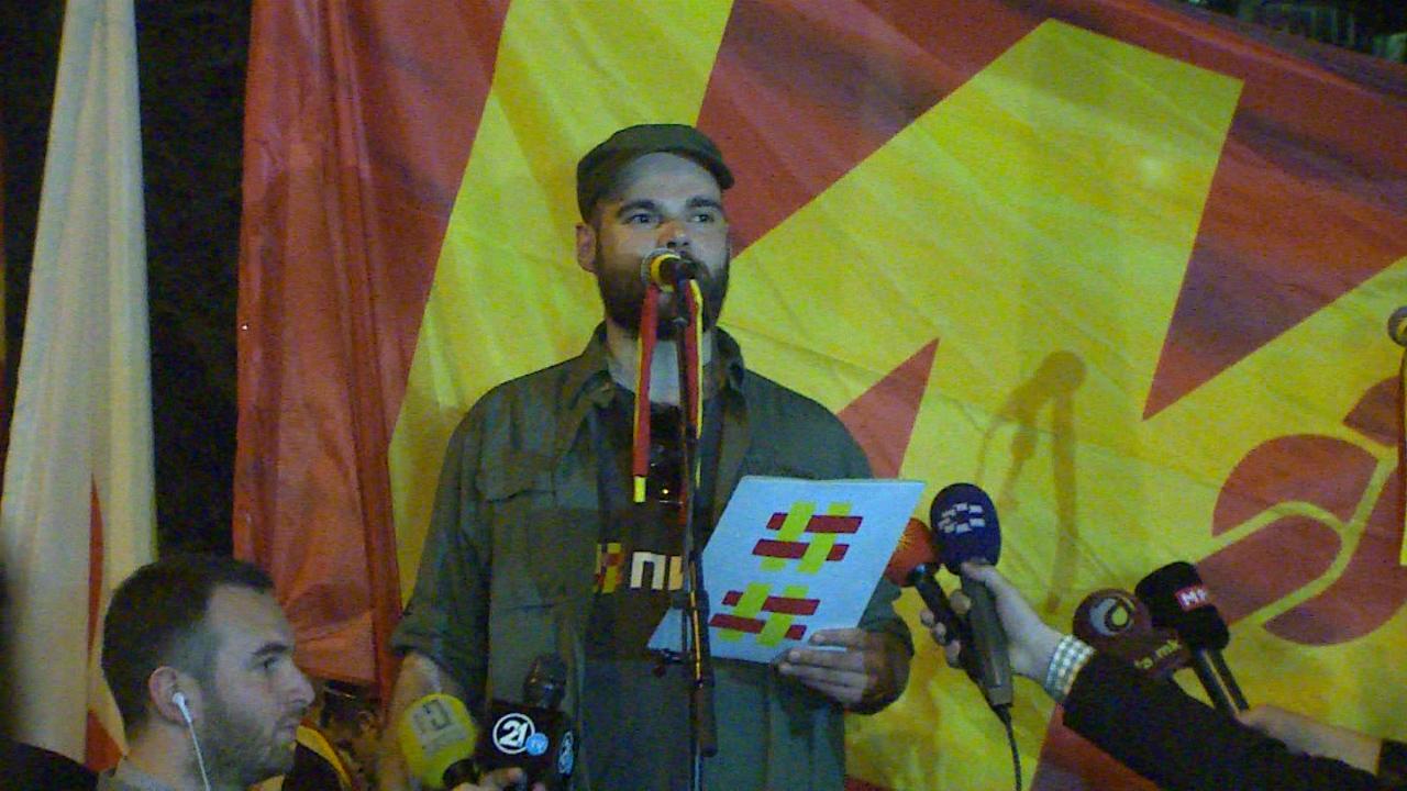Илиевски: Наша должност е на идните генерации да им оставиме земја во која ќе живеат заеднички, мирно, достоинствено
