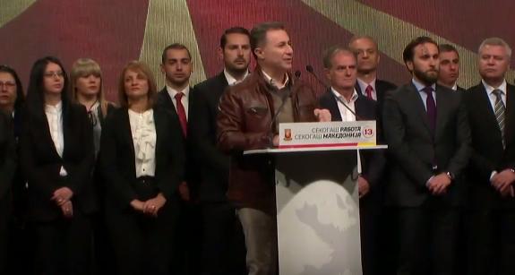 Груевски: Се додека постоиме ќе работиме за подобра сегашност и иднина, за подобро утре и напредок