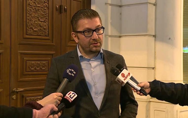 ЦК на ВМРО-ДПМНЕ одлучи: Вонредниот конгрес ќе се одржи на 22 и 23 декември во Валандово