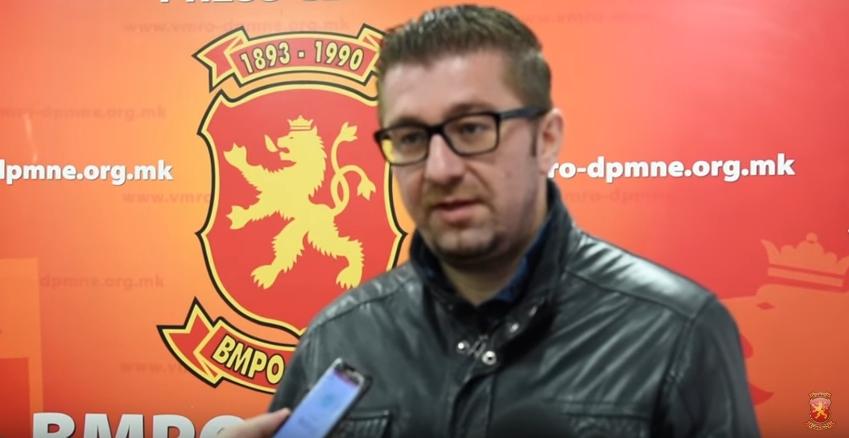 Изјава на Христијан Мицкоски претседател на ВМРО-ДПМНЕ