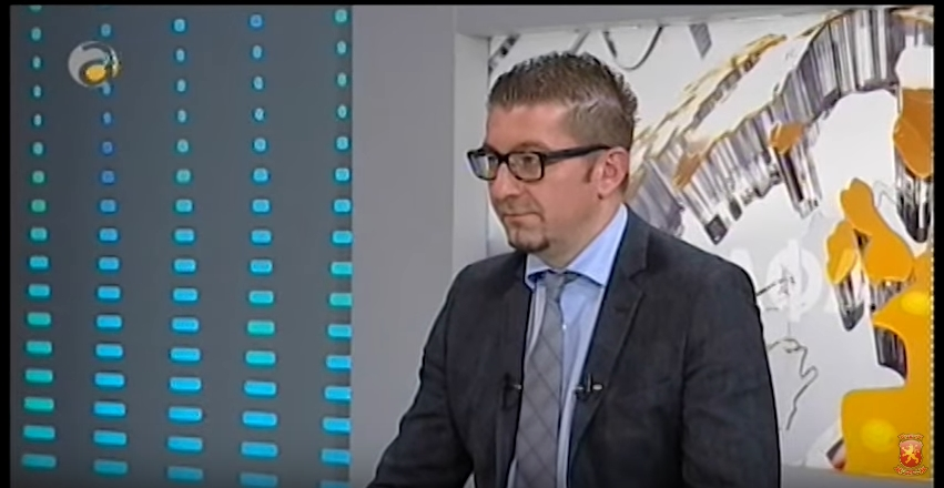ВМРО-ДПМНЕ ќе го поведе народот во одлучувачки поход кон уривање на оваа ненародна власт