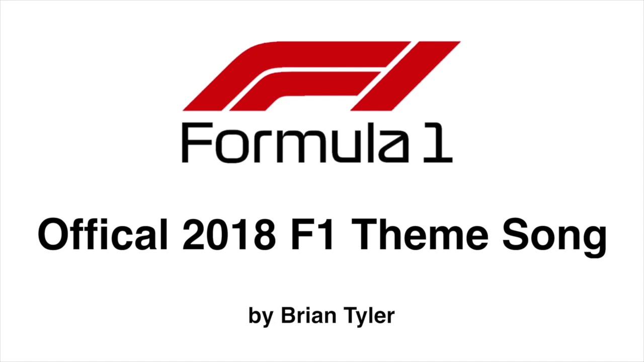 Формула 1 доби песна