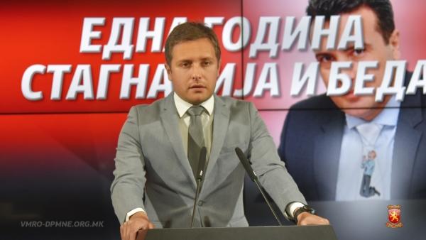 Арсовски: Заев и картелот на власт да кажат каде отидоа над 530 милиони  евра од Буџетот на државата